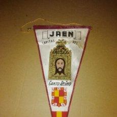 Banderines de colección: BANDERIN JAEN CAPITAL DEL SANTO REINO. Lote 217787823