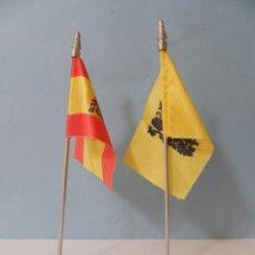 Banderines de colección: BADERINES DE MESA BANDERA ESPAÑOLA BANDERIN. Lote 217877046