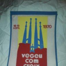 Banderines de colección: ANTIGUO BANDERÍN SAGRADA FAMILIA AÑO 1970 DONATIVO 100 PESETAS. Lote 221732125