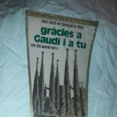 Banderines de colección: ANTIGU0 BANDERÍN SAGRADA FAMILIA AÑO 1971, DONATIVO 100 PTAS. GRACIES A GAUDÍ Y A TU. Lote 221732322