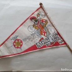 Banderines de colección: BANDERIN EXPOSICION INTERNACIONAL DE BARCELONA 1929. LE FALTA LA PUNTA. Lote 221832425