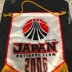 Banderines de colección: BANDERIN JAPAN 2006 NATIONAL TEAM. Lote 222590891
