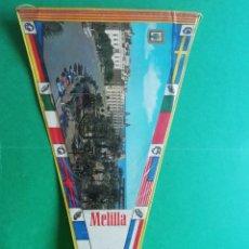 Banderines de colección: BANDERIN PLASTIFICADO DE MELILLA AÑOS 60-70. Lote 222962578