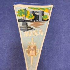 Banderines de colección: BANDERIN RECUERDO DE AVILA. Lote 223702042
