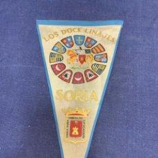 Banderines de colección: BANDERIN SORIA LOS DOCE LINAJES. Lote 223702876
