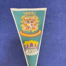 Banderines de colección: BANDERIN RECUERDO GRANADA. Lote 223708710