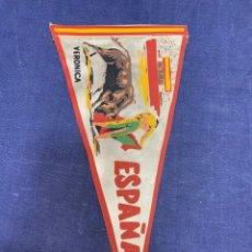 Banderines de colección: BANDERIN TOREO PLAZA TORERO TAUROMAQUIA TORO VERONICA. Lote 223709487