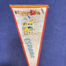 Banderines de colección: BANDERIN MADRID ARCO DE CUCHILLEROS. Lote 223709561