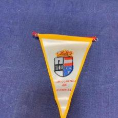 Banderines de colección: BANDERIN SAN LORENZO ESCORIAL PEQUEÑO. Lote 223709882