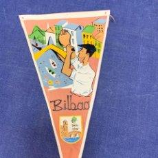 Banderines de colección: BANDERIN LOGROÑO. Lote 223712743