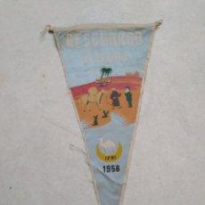 Banderines de colección: BANDERIN IFNI, RESGUARDO FISCAL, 1958. Lote 228212920