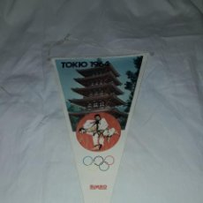 Banderines de colección: BELLO ANTIGUO BANDERÍN TOKIO JAPÓN 1964 BIMBO. Lote 235591255