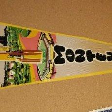 Banderines de colección: BANDERÍN TELA PLASTIFICADA. MONTEVIDEO. 52,6CM.. Lote 241185200