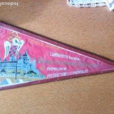 Banderines de colección: ANTIGUO BANDERÍN FALANGE FRENTE JUVENTUDES SANTA MARÍA DEL BUEN AIRE. Lote 241733255
