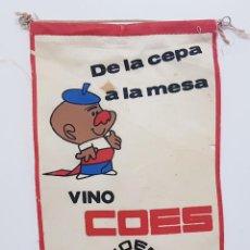 Galhardetes de coleção: BANDERIN VINO COES ESPAÑA DE LA CEPA A LA MESA. 14,5 X 21 CM BETANZOS GALICIA RARO. Lote 249066765