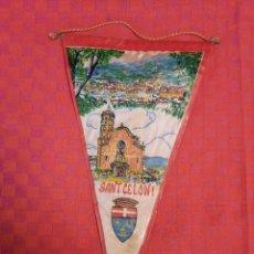 Banderines de colección: BANDERIN ANTIGUO SANT CELONI CON SU ENVOLTORIO DE PLASTICO. Lote 253804430