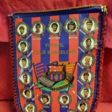 Banderines de colección: BANDERIN FUTBOL CLUB BARCELONA. Lote 253818650