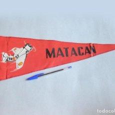 Banderines de colección: BANDERÍN DE LA BASE DE MATACAN DE SALAMANCA - EJÉRCITO DEL AIRE. Lote 256061425