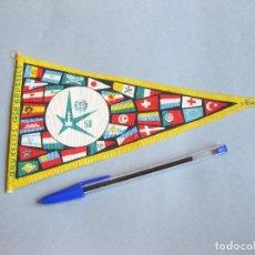 Banderines de colección: BANDERÍN DE LA EXPOSICIÓN UNIVERSAL DE BRUXELAS - BRUXELLES 1958. Lote 256063345