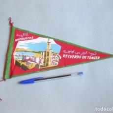 Banderines de colección: BANDERÍN DE TURISMO DE MARRUECOS. RECUERDO DE TANGER. Lote 256064620