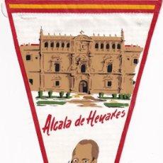 Banderines de colección: BANDERÍN - ALCALA DE HENARES CERVANTES UNIVERSIDAD 27 CM AÑOS 50. Lote 262927580