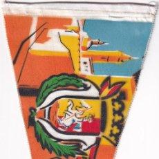 Banderines de colección: BANDERÍN RECUERDO DE CALATAYUD. Lote 262936805