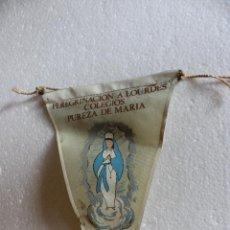Banderines de colección: BANDERIN PEREGRINACION A LOURDES MAYO 1964. Lote 269189688