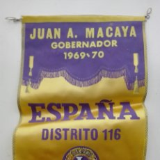 Banderines de colección: LIONS INTERNACIONAL CLUB DE LOS LEONES 1969. Lote 271591363
