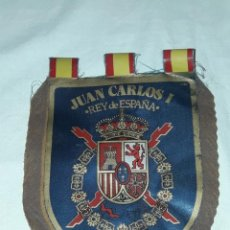 Banderines de colección: ANTIGUO BANDERÍN JUAN CARLOS I REY DE ESPAÑA ESCUDO. Lote 276227868