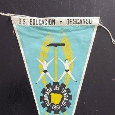 Banderines de colección: ANTIGUO BANDERIN DE OS ORGANIZACIÓN SINDICAL EDUCACIÓN Y DESCANSO - OLIMPIADA DEL TRABAJO MADRID 196. Lote 287853528