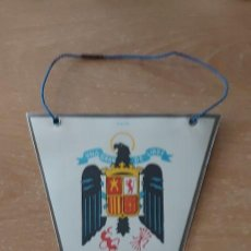 Banderines de colección: BANDERÍN ANTIGUO ORIO GUIPUZCOA ESPAÑA. Lote 293886878