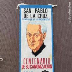 Banderines de colección: BANDERIN DE SAN PABLO DE LA CRUZ (CENTENARIO DE SU CANONIZACION) LA PASION DE CRISTO. Lote 295044683
