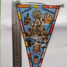 Galhardetes de coleção: BANDERIN - VIRGEN ARGEME - CORIA. Lote 295273728