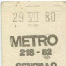 Coleccionismo Billetes de transporte: BILLETE DE METRO DE MADRID// BILLETE DE METRO SENCILLO // 1980 . Lote 9353126