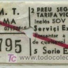 Coleccionismo Billetes de transporte: BILLETE DE TRANSPORTE DE PALMA DE MALLORCA (BALEARES) // EMT. Lote 26440755