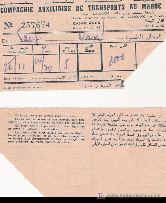 COMPAGNIE AUXILIAIRE DE TRANSPORTS AU MAROC - Nº 257673 (Coleccionismo - Billetes de Transporte)