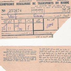 Coleccionismo Billetes de transporte: COMPAGNIE AUXILIAIRE DE TRANSPORTS AU MAROC - Nº 257673. Lote 236868375