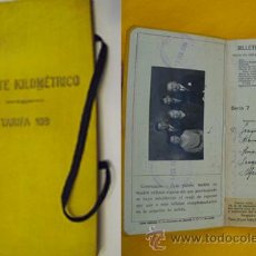 Coleccionismo Billetes de transporte: BILLETE KILOMÉTRICO - TARIFA 109 - 1ª CLASE. 1934. Lote 21496415