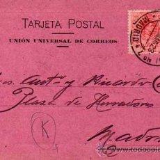 Coleccionismo Billetes de transporte: TARJETA POSTAL. FERROCARRILES DE MADRID A ZARAGOZA Y A ALICANTE. DIVISION DE RECLAMACIONES. 1923 . Lote 32408023