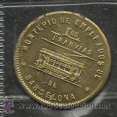 Coleccionismo Billetes de transporte: CONJUNTO 5 MONEDAS MONTEPIO DE EMPLEADOS DE LOS TRANVIAS DE BARCELONA - VER FOTOS ADIC. - (V-83). Lote 36659571