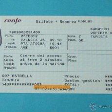 Coleccionismo Billetes de transporte: BILLETE AVE VALENCIA - MADRID CLASE TURISTA 25 FEB 2012. Lote 39927953