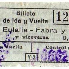 Coleccionismo Billetes de transporte: BILLETE FERROCARRIL METROPOLITANO BARCELONA (FMB) \ TRANSVERSAL \ 0,80 PTAS - CAPICUA. Lote 41353801