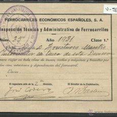 Coleccionismo Billetes de transporte: FERROCARRILES ECONOMICOS ESPAÑOLES S.A. - PASE AÑO 1931 - (V-535). Lote 42058091