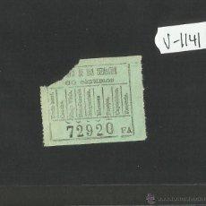 Coleccionismo Billetes de transporte: BILLETE TRANVIA SAN SEBASTIAN - MUY ANTIGUO - (V-1141). Lote 44390018