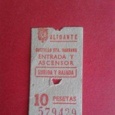 Coleccionismo Billetes de transporte: ANTIGUO BILLETE . ENTRADA Y ASCENSOR AL CASTILLO DE SANTA BARBARA. ALICANTE.. Lote 44821313