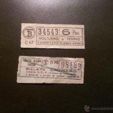 Coleccionismo Billetes de transporte: 2 BILLETES ANTIGUOS TRANVIA BARCELONA- CAPICUA. Lote 46010448