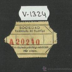 Coleccionismo Billetes de transporte: TRANVIAS DE VALENCIA - BILLETE MUY ANTIGUO - (V-1324) . Lote 46046066