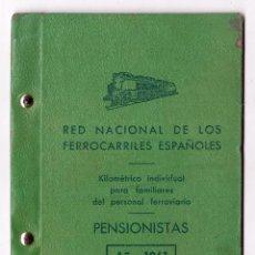 Coleccionismo Billetes de transporte: RED NACIONAL DE LOS FERROCARRILES ESPAÑOLES - KILOMETRICO INDIVIDUAL 2ª CLASE - 2500 KM.- AÑO 1961. Lote 47003374