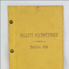Coleccionismo Billetes de transporte: ANTIGUO BILLETE KILOMÉTRICO. TARIFA 109 - BILLETE Nº B, AÑO 1941. PRIMERA CLASE - MEDIDAS 18 X 11 CM. Lote 47145296