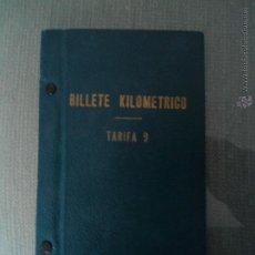 Coleccionismo Billetes de transporte: ANTIGUO BILLETE KILOMETRO. Lote 47754465